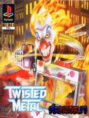 Twisted Metal 1 дл¤ PS 1