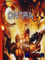 Contra 4 игра дл¤ мобилы