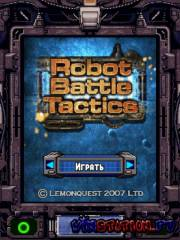 Robot Battle Tactics
