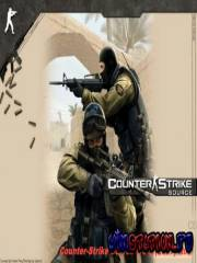 Counter-Strike Source - CSS (PC/RUS)