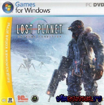 Скачать Lost Planet: Extreme Condition (PC) бесплатно