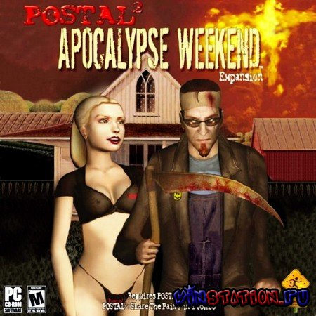 Скачать Postal 2: Апокалипсис /  Postal 2: Apocalypse Weekend (PC) бесплатно