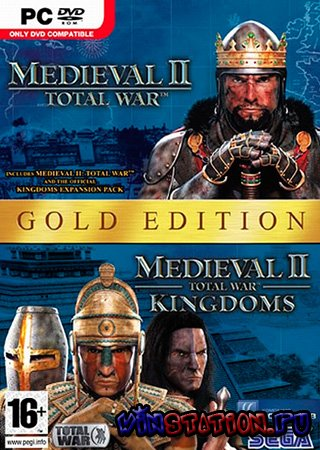 Скачать Medieval II: Gold Pack (PC) бесплатно