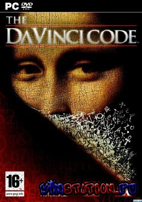 Скачать Код да Винчи / The Da Vinci Code (PC) бесплатно