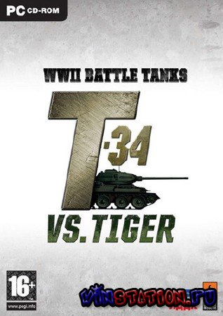 Скачать WWII Battle Tanks: T-34 Vs Tiger (PC) бесплатно