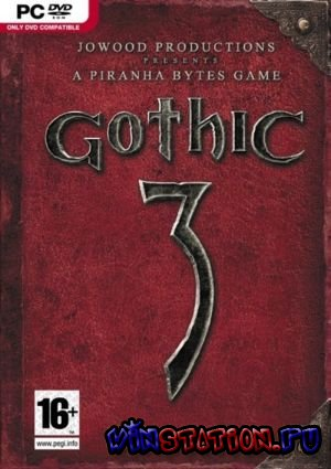 Готика 3 Расширенное издание / Gothic 3 Enhanced edition