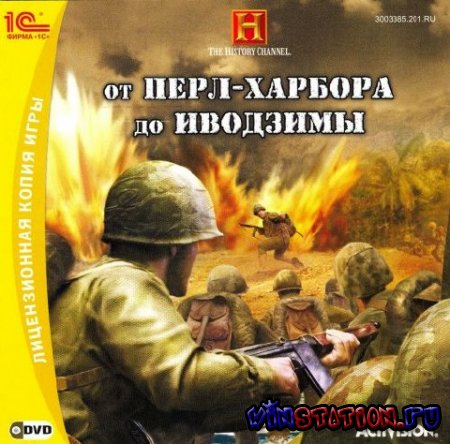 The History Channel: ќт ѕерл-'арбора до »водзимы (PC)
