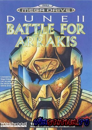 ������� ���� Dune II: Battle for Arrakis
