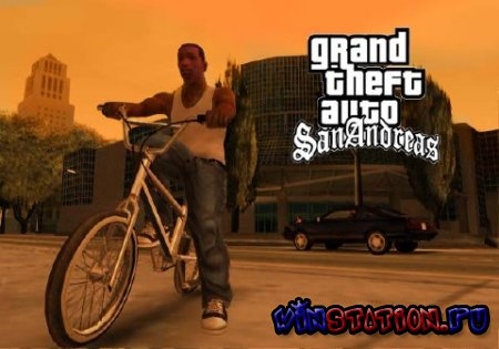 GTA San Andreas � ������� ������������ (PC)
