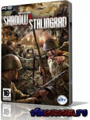 Battlestrike: Shadow Of Stalingrad (PC)