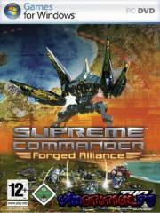 Supreme Commander: Forged Alliance v.1.5 (PC)