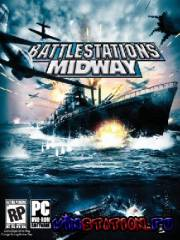 Battlestations: Midway (PC)