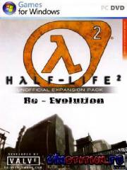 Half-Life 2: Re-evolution (PC)