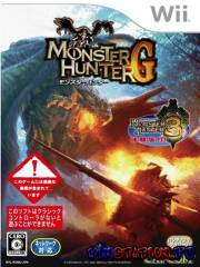 Monster Hunter G (Wii)