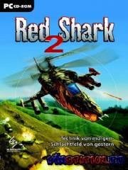 Красная акула 2 / Red Shark 2 (PC)