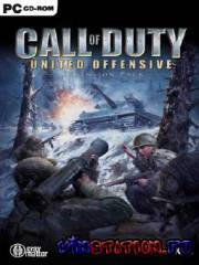 Call of Duty: United Offensive / ¬торой фронт (PC)