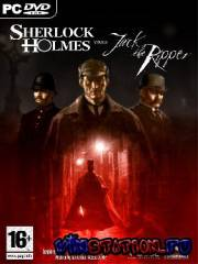 Sherlock Holmes vs. Jack the Ripper (PC)