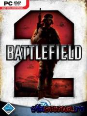 Battlefield 2: FireGuns Operation Clear Field (PC)