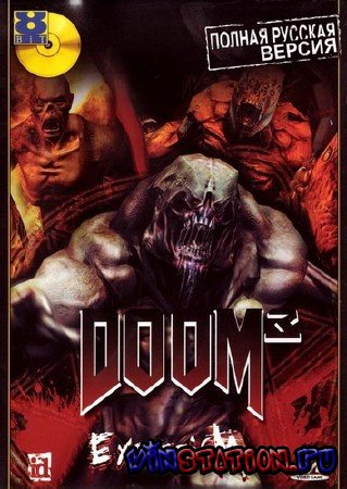 Скачать Doom 3: ExorcisM (PC) бесплатно