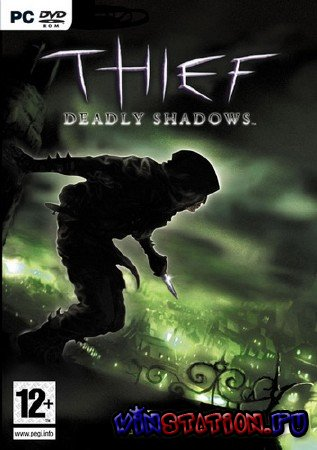 Скачать Thief 3: Deadly Shadows (PC) бесплатно