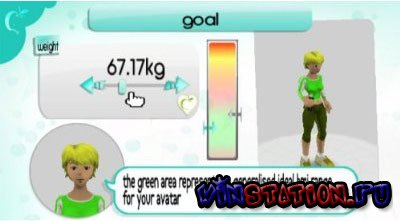 Mind Body & Soul: Nutrition Matters (Wii)