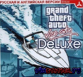 Скачать GTA Vice City Deluxe (PC) бесплатно