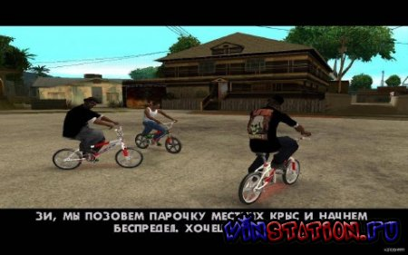 Скачать GTA San Andreas: Cops and Gangsters (PC) бесплатно