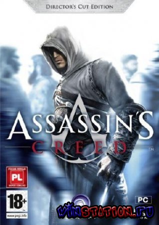 Assassin's Creed Director's Cut Edition (PC/RUS/RePack)