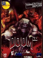 Doom 3: ExorcisM (PC)
