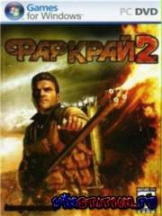 FarCry 2 (PC/RePack by CDman)