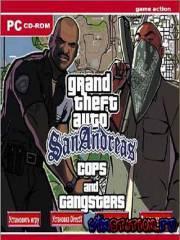 GTA San Andreas: Cops and Gangsters