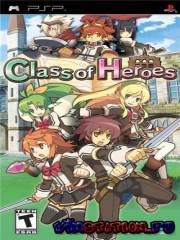 Class Of Heroes (PSP)