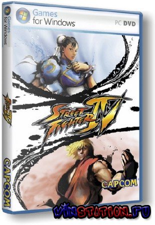 Street Fighter IV (PC/Repack-1.73 Gb)