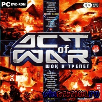 Act of War: Шок и трепет / Act of War: Direct Action (PC/RePack)