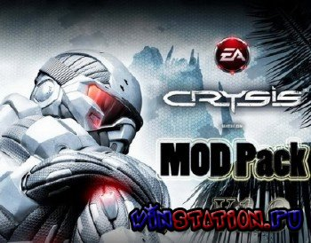 Скачать Crysis MODS Pack v1.0 (PC/MOD) бесплатно
