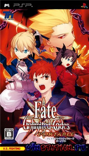 —качать игру Fate: Unlimited Codes Portable (PSP)