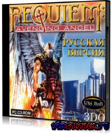 Скачать Requiem: Avenging Angel (PC) бесплатно