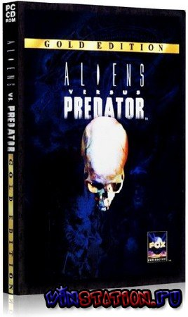 Скачать Aliens vs. Predator: Gold Edition (PC) бесплатно