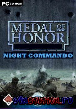 ������� Medal of Honor: Night Commando (PC) ���������