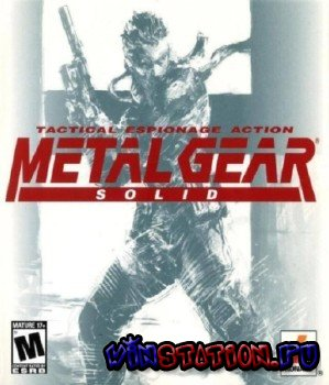 ������� Metal Gear Solid (PC/RePack) ���������