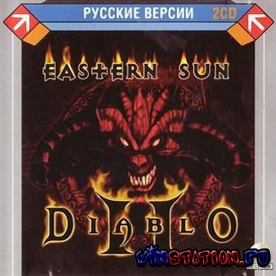 Скачать Diablo 2: Eastern Sun (PC) бесплатно