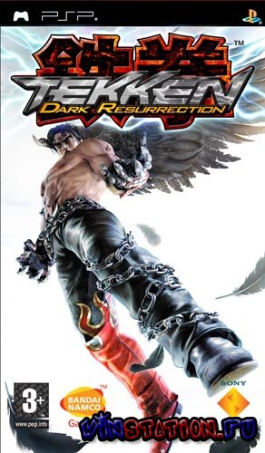 Скачать игру Tekken: Dark Resurrection (PSP/RIP)