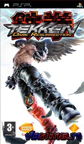 Скачать игру Tekken: Dark Resurrection (PSP/RIP)