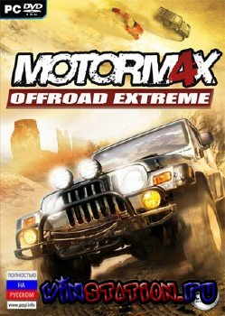 ������� MotorM4X Offroad Extreme (PC) ���������