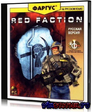 Скачать Red Faction (PC) бесплатно