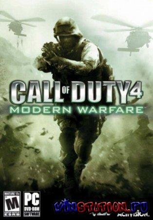 Скачать Call of Duty 4 v.1.7 (PC/Rip) бесплатно