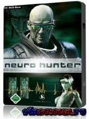 Neuro Hunter (PC)