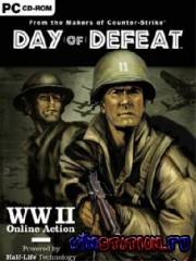 Day of Defeat: Protocol 15 (PC)
