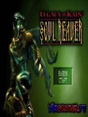 Legacy of Kain Soul Reaver (PS1)