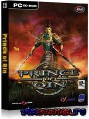 Prince Of Qin / ����� �������� ��� (PC)